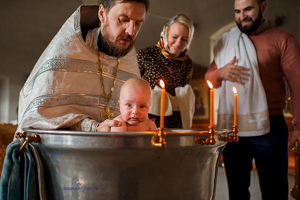Крещение Алексея в Введенском храме г. Воронеж
