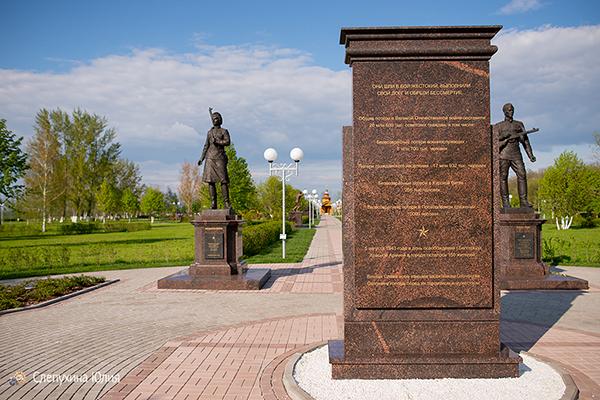 Поездка на Прохоровское поле