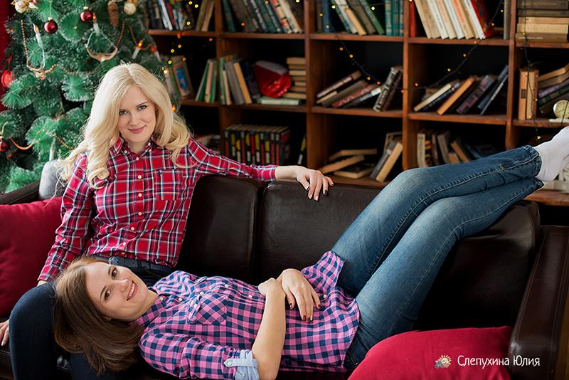 Сёстры.