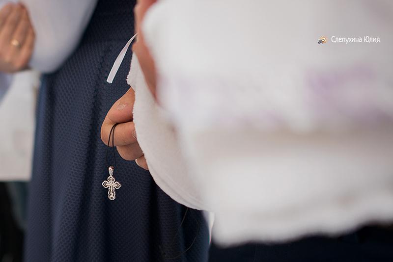 Таинство Крещения Андрея в храме во имя Святителя Тихона Амафунтского. Воронеже