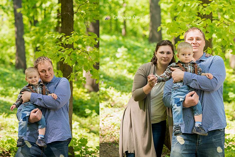 Алена, Иван и Егорка