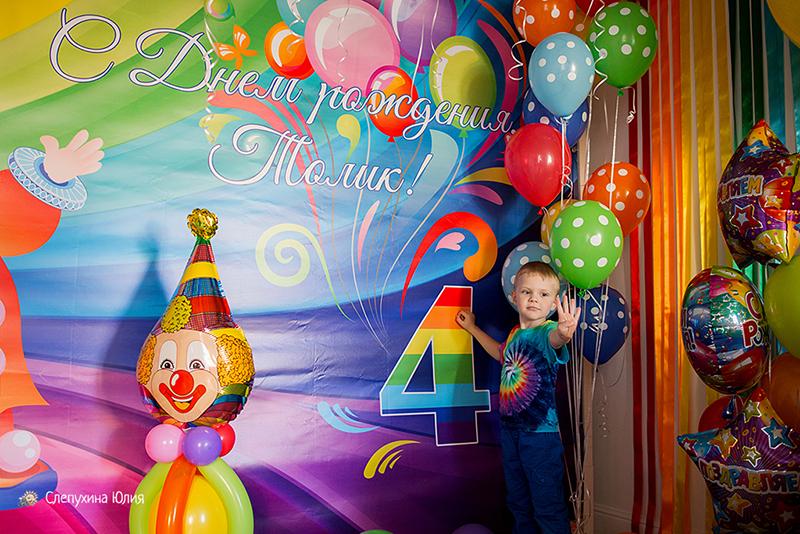 День рождения Толика