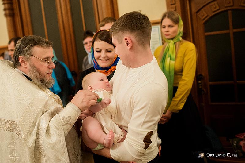 Таинство Крещения Ивана. Благовещенский собор, Воронеж